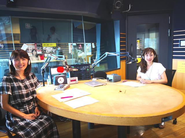 画像: 武庫川女子大学ラジオ- MUKOJO ラジオ - 第125回-