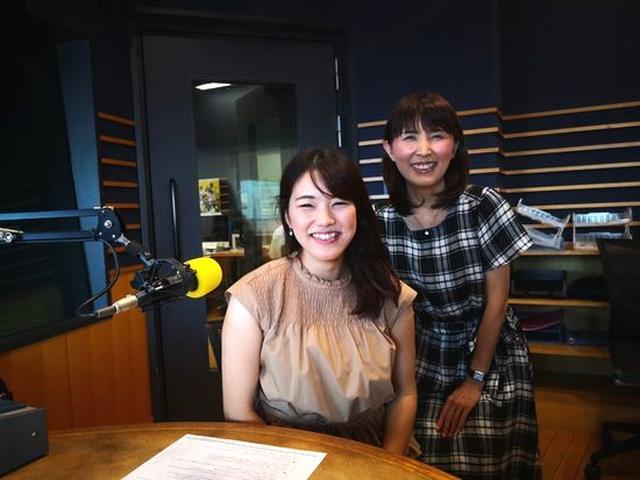 画像1: 武庫川女子大学ラジオ- MUKOJO ラジオ - 第127回-放送後記