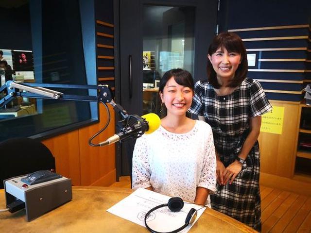 画像2: 武庫川女子大学ラジオ- MUKOJO ラジオ - 第126回-放送後記