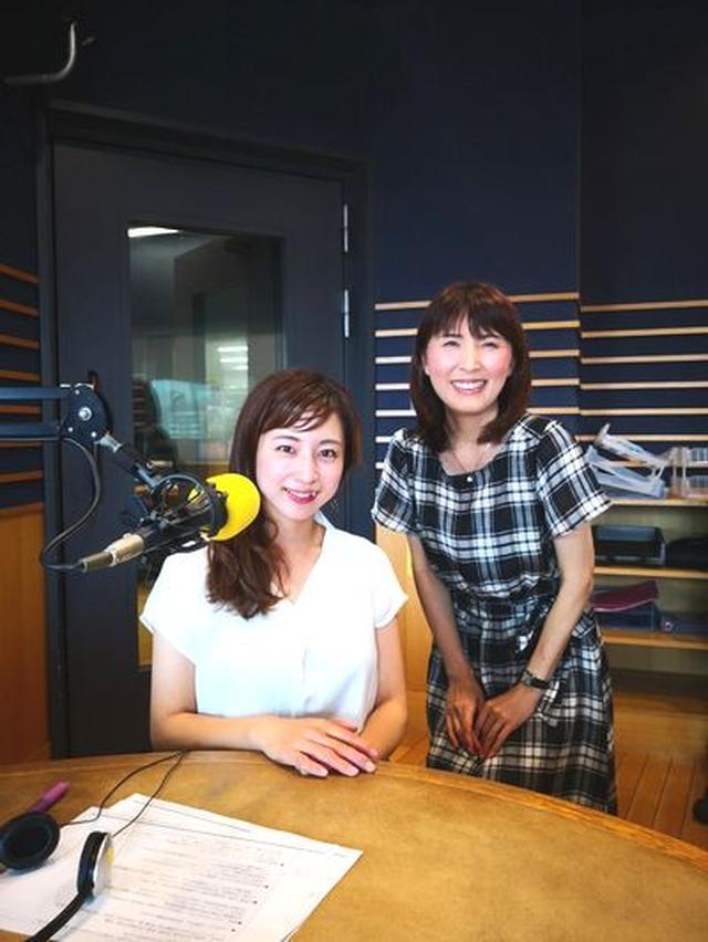 画像1: 武庫川女子大学ラジオ- MUKOJO ラジオ - 第125回-放送後記
