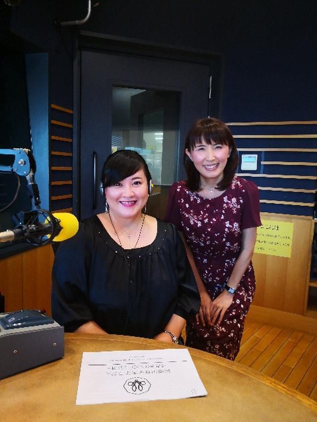 画像1: 武庫川女子大学ラジオ- MUKOJO ラジオ - 第128回-放送後記