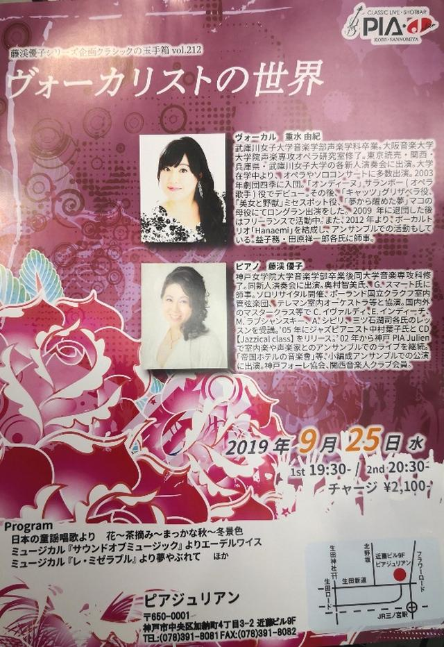 画像4: 武庫川女子大学ラジオ- MUKOJO ラジオ - 第128回-放送後記