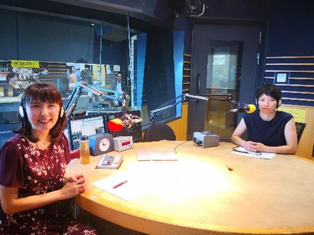 画像: 武庫川女子大学ラジオ- MUKOJO ラジオ - 第129回-