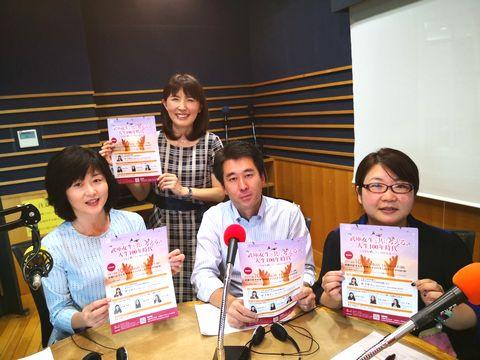 画像2: 武庫川女子大学ラジオ- MUKOJO ラジオ - 第131回-放送後記