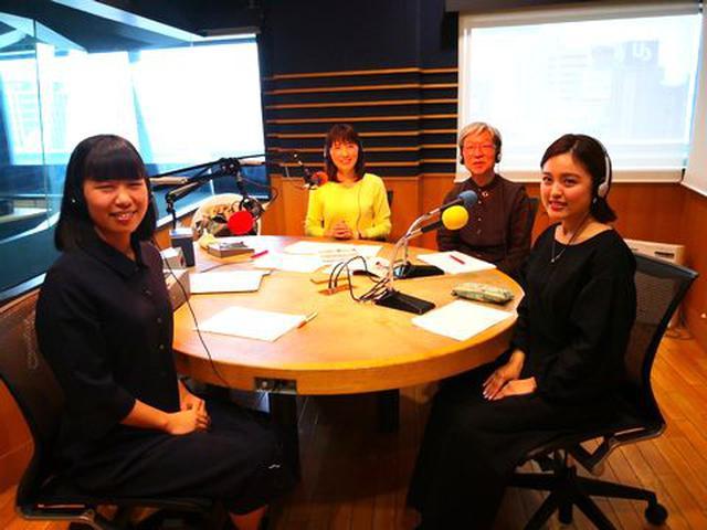 画像: 武庫川女子大学ラジオ- MUKOJO ラジオ - 第135回-