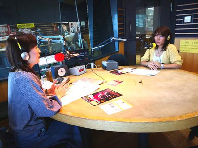 画像2: 武庫川女子大学ラジオ- MUKOJO ラジオ - 第133回-放送後記
