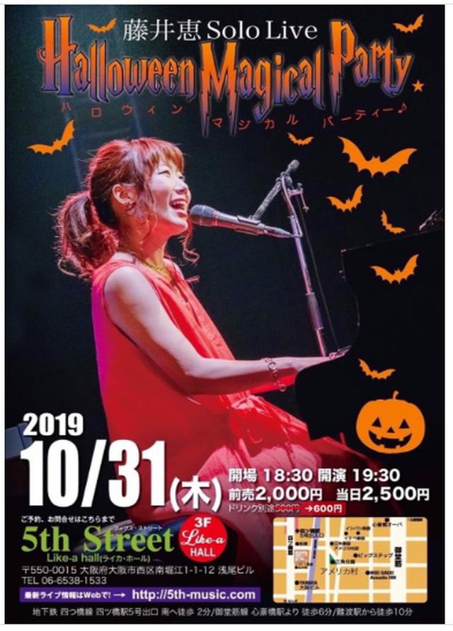 画像3: 武庫川女子大学ラジオ- MUKOJO ラジオ - 第133回-放送後記