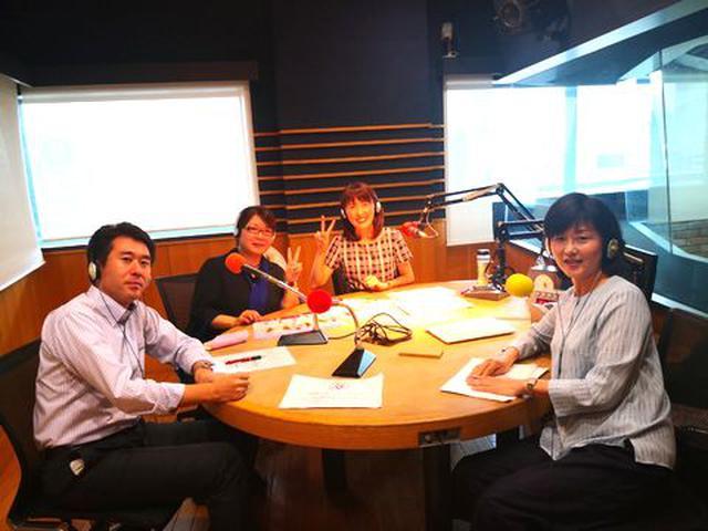 画像: 武庫川女子大学ラジオ- MUKOJO ラジオ - 第131回-