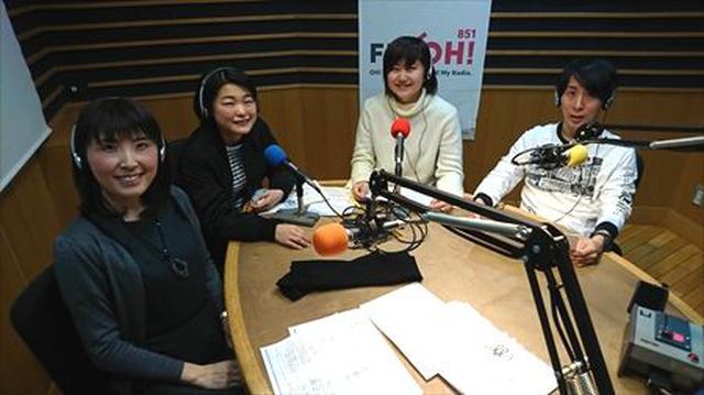 画像: 武庫川女子大学ラジオ- MUKOJO ラジオ - 第38回-放送後記 - FM OH! 85.1