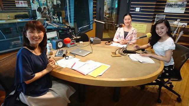 画像: 武庫川女子大学ラジオ-MUKOJOラジオ-第10回ー 放送後記 - FM OH! 85.1