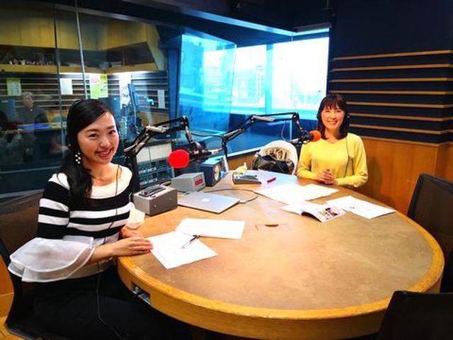 画像1: 武庫川女子大学ラジオ- MUKOJO ラジオ - 第134回-放送後記