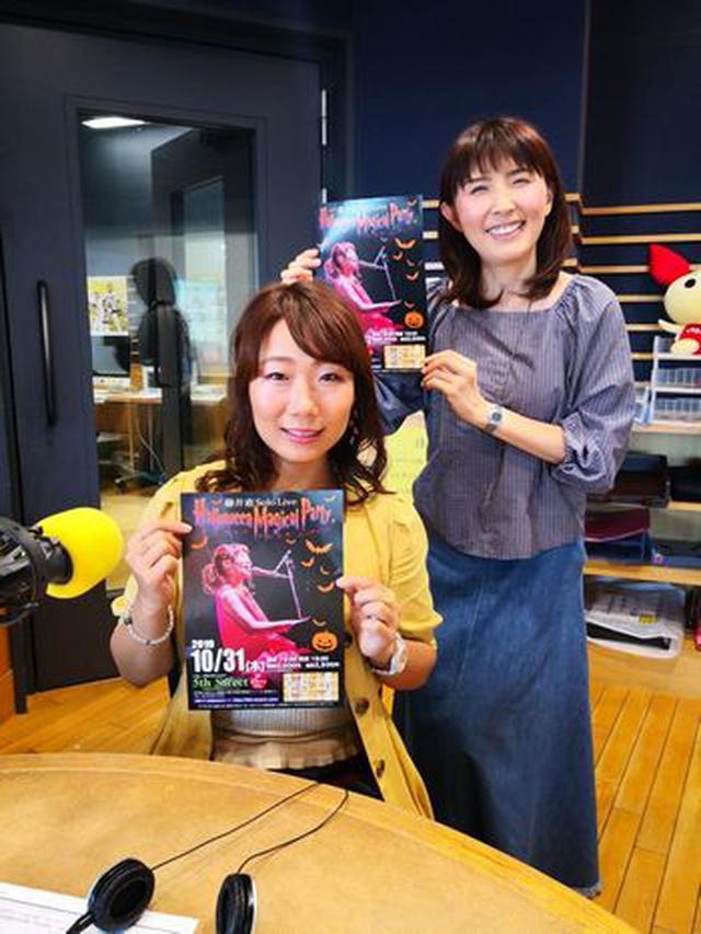 画像: 武庫川女子大学ラジオ- MUKOJO ラジオ - 第133回-