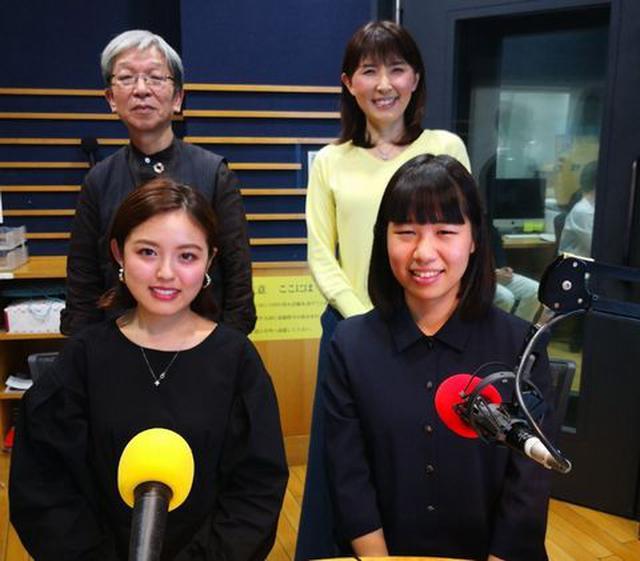 画像1: 武庫川女子大学ラジオ- MUKOJO ラジオ - 第135回-放送後記