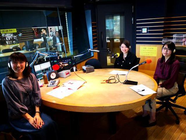 画像2: 武庫川女子大学ラジオ- MUKOJO ラジオ - 第132回-放送後記