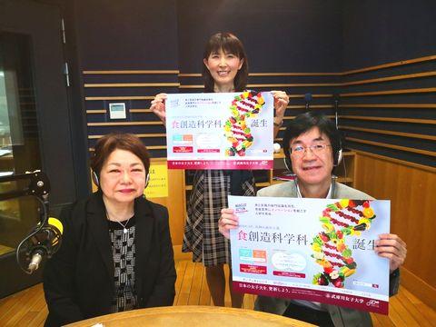 画像4: 武庫川女子大学ラジオ- MUKOJO ラジオ - 第130回-放送後記