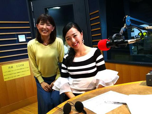 画像: 武庫川女子大学ラジオ- MUKOJO ラジオ - 第134回-