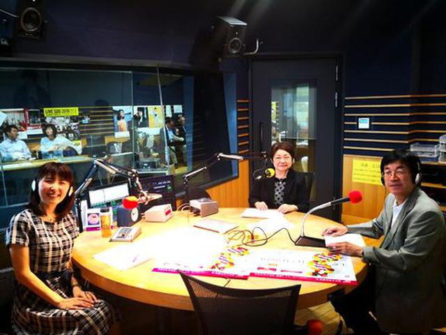 画像: 武庫川女子大学ラジオ- MUKOJO ラジオ - 第130回-