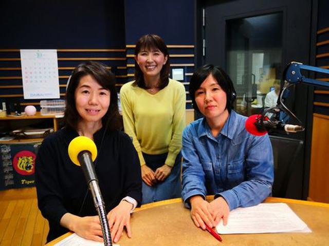 画像: 武庫川女子大学ラジオ- MUKOJO ラジオ - 第136回-