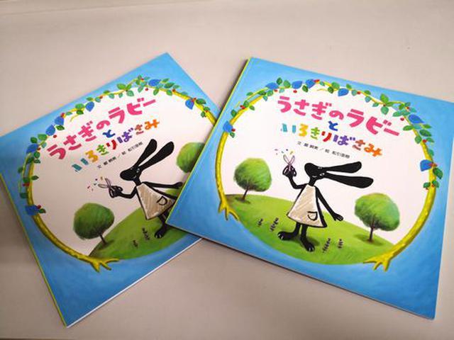 画像1: 『武庫川女子大学ラジオ-MUKOJOラジオ-』12月のプレゼント♪