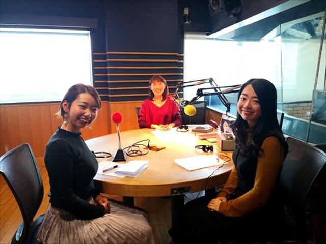 画像: 武庫川女子大学ラジオ- MUKOJO ラジオ - 第140回-