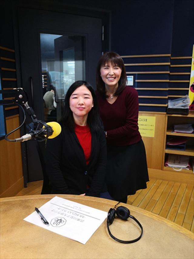 画像1: 武庫川女子大学ラジオ- MUKOJO ラジオ - 第141回-放送後記
