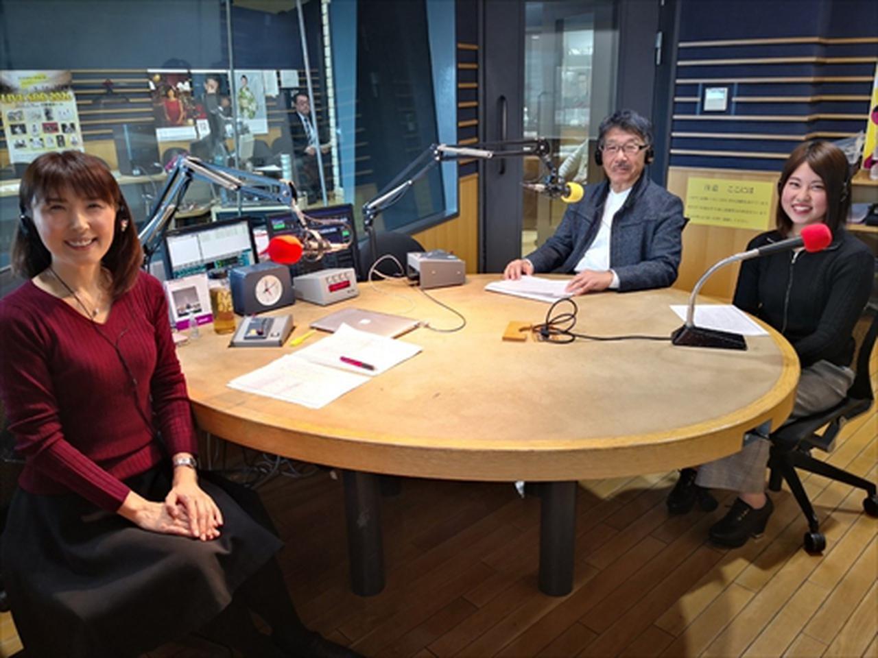 画像3: 武庫川女子大学ラジオ- MUKOJO ラジオ - 第142回-放送後記