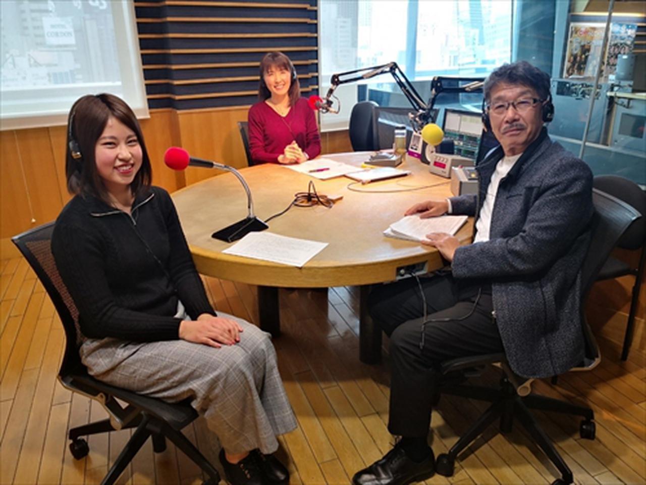 画像1: 武庫川女子大学ラジオ- MUKOJO ラジオ - 第142回-放送後記