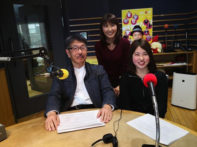 画像: 武庫川女子大学ラジオ- MUKOJO ラジオ - 第142回-