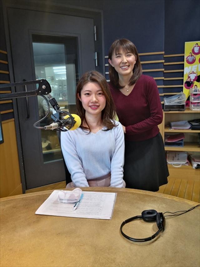 画像1: 武庫川女子大学ラジオ- MUKOJO ラジオ - 第143回-放送後記