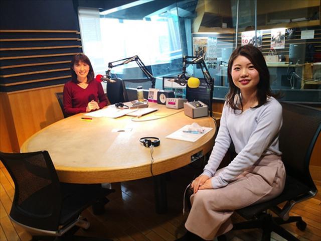 画像: 武庫川女子大学ラジオ- MUKOJO ラジオ - 第143回-