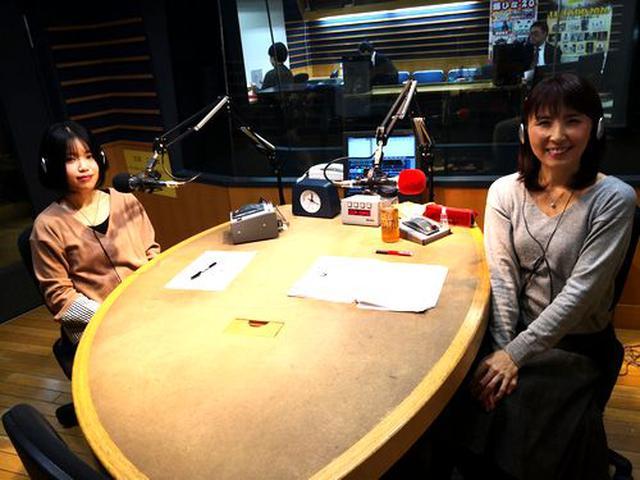 画像3: 武庫川女子大学ラジオ- MUKOJO ラジオ - 第144回-放送後記