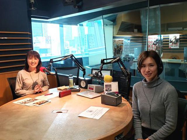 画像1: 武庫川女子大学ラジオ- MUKOJO ラジオ - 第145回-放送後記