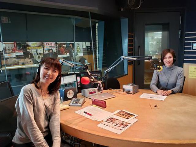 画像2: 武庫川女子大学ラジオ- MUKOJO ラジオ - 第145回-放送後記