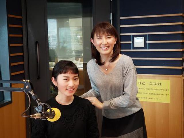 画像: 武庫川女子大学ラジオ- MUKOJO ラジオ - 第146回-