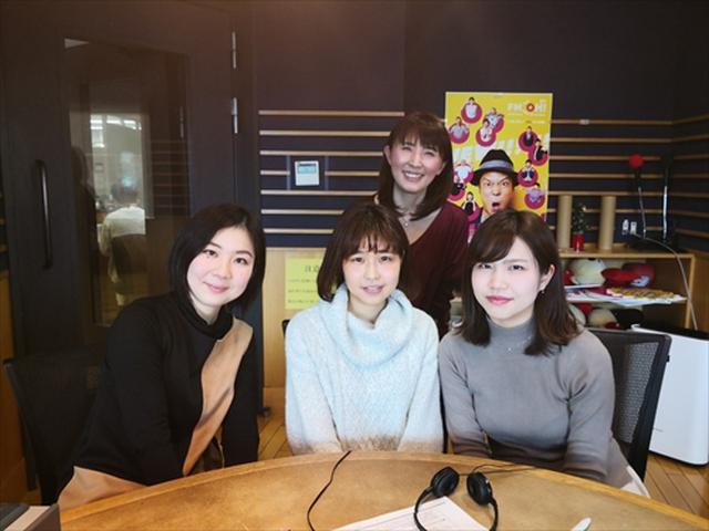 画像1: 武庫川女子大学ラジオ- MUKOJO ラジオ - 第147回-放送後記