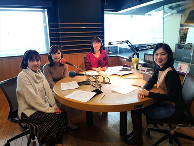 画像: 武庫川女子大学ラジオ- MUKOJO ラジオ - 第147回-