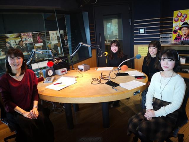 画像: 武庫川女子大学ラジオ- MUKOJO ラジオ - 第148回-