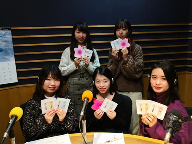 画像: 武庫川女子大学ラジオ- MUKOJO ラジオ - 第149回-