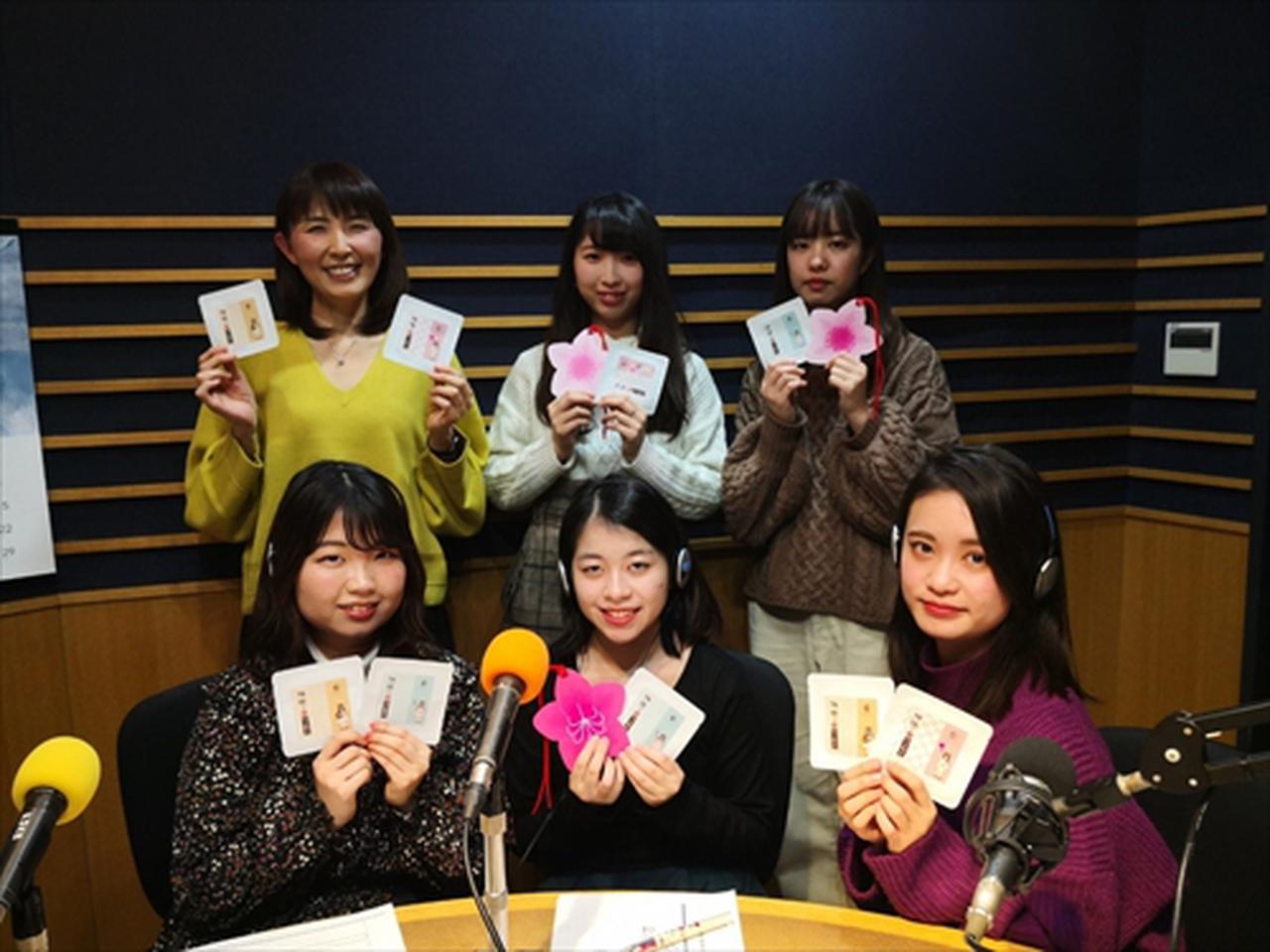 画像1: 武庫川女子大学ラジオ- MUKOJO ラジオ - 第149回-放送後記