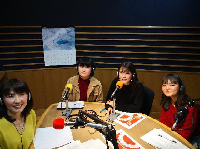画像: 武庫川女子大学ラジオ- MUKOJO ラジオ - 第150回-
