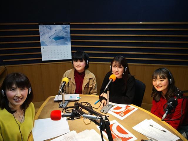 画像1: 武庫川女子大学ラジオ- MUKOJO ラジオ - 第150回-放送後記