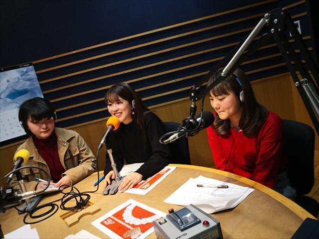 画像2: 武庫川女子大学ラジオ- MUKOJO ラジオ - 第150回-放送後記