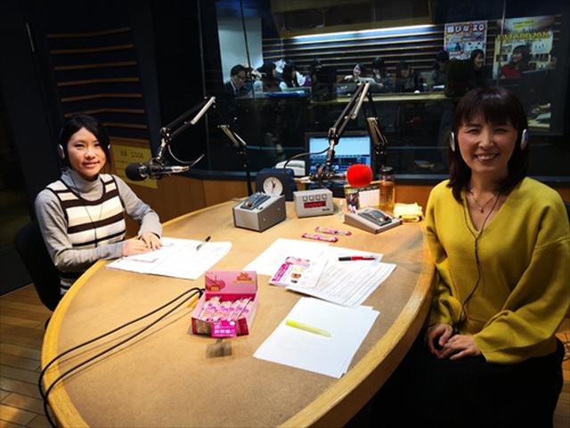 画像: 武庫川女子大学ラジオ- MUKOJO ラジオ - 第151回-