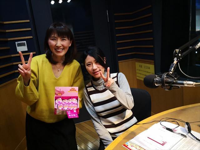 画像1: 武庫川女子大学ラジオ- MUKOJO ラジオ - 第151回-放送後記
