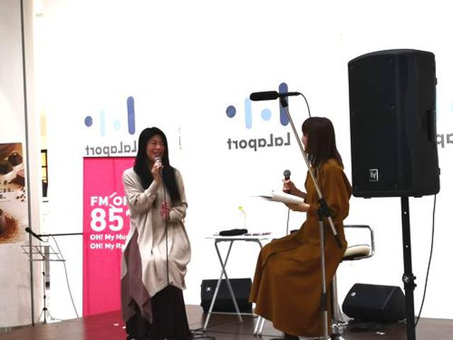 画像2: 武庫川女子大学ラジオ- MUKOJO ラジオ - 第153回-放送後記