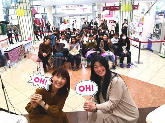 画像1: 武庫川女子大学ラジオ- MUKOJO ラジオ - 第153回-放送後記