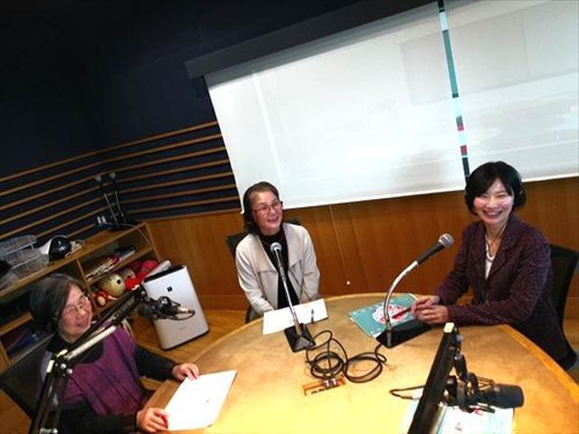 画像2: 武庫川女子大学ラジオ- MUKOJO ラジオ - 第154回-放送後記