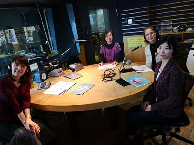 画像: 武庫川女子大学ラジオ- MUKOJO ラジオ - 第154回-