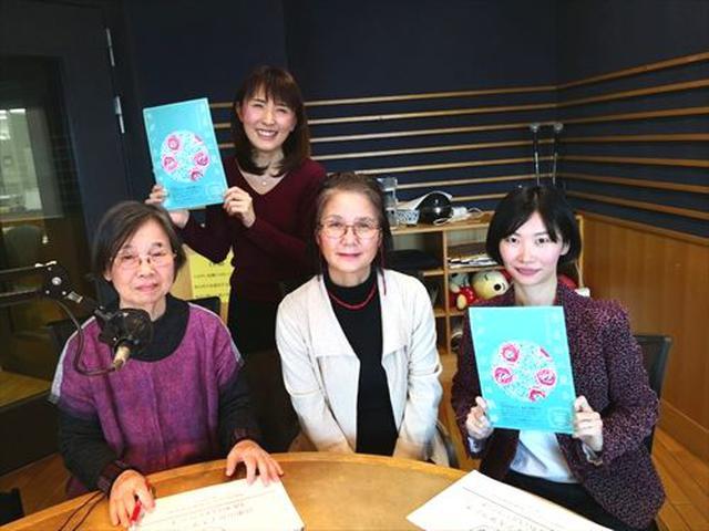 画像3: 武庫川女子大学ラジオ- MUKOJO ラジオ - 第154回-放送後記