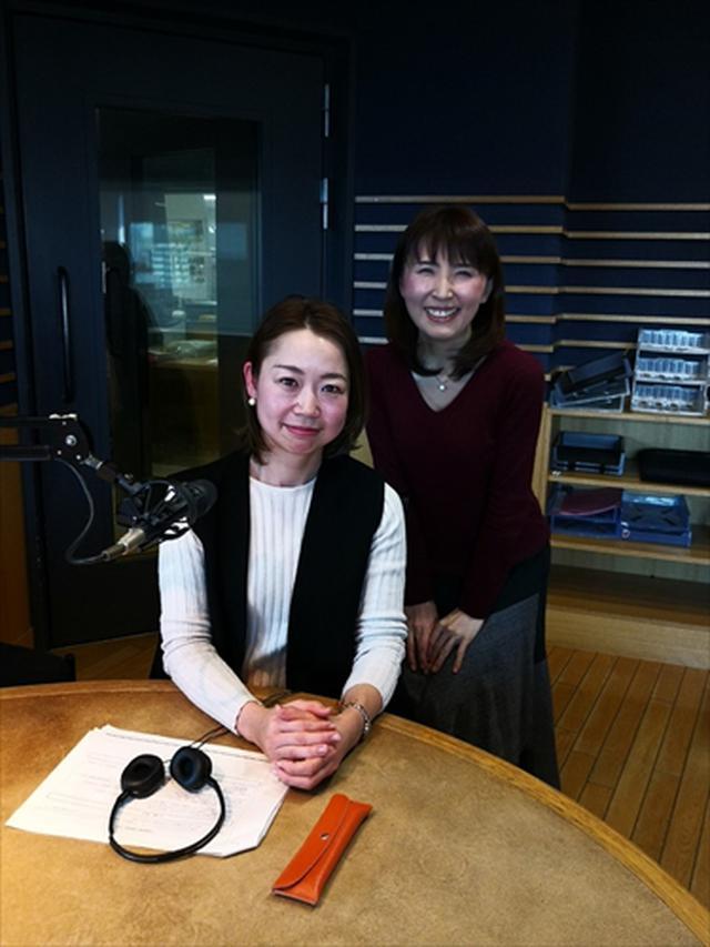画像3: 武庫川女子大学ラジオ- MUKOJO ラジオ - 第155回-放送後記